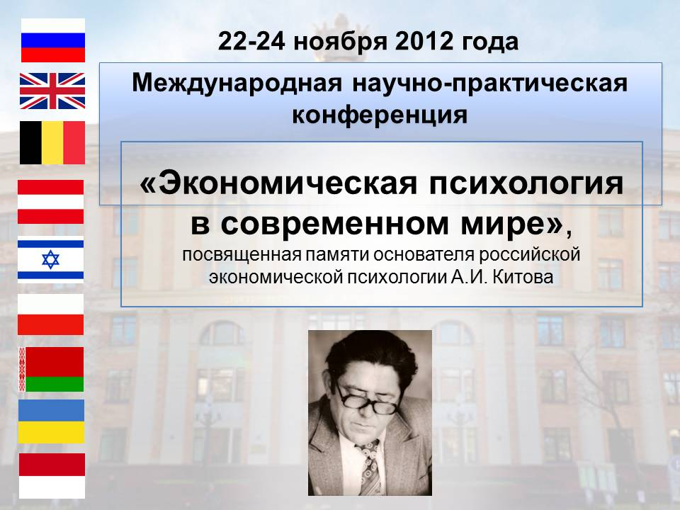 Становление валютного рынка в россии